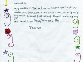 dear-teacher001